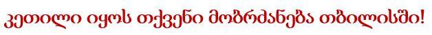 pic_1580818897_4fe6dba38a821a5f076071d0d1efbd52.jpeg